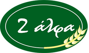2ALFA BRAND2 -Τόνος